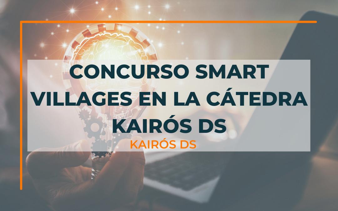 Post Concurso Smart Villages en la Cátedra Kairós DS Blog Kairós DS