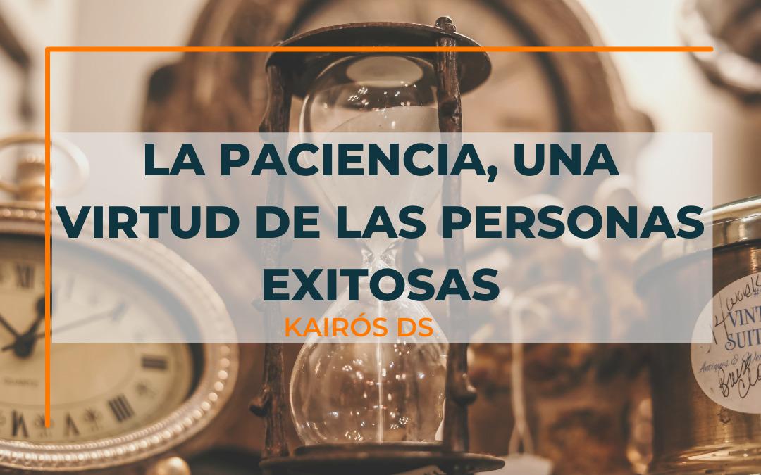 Post La paciencia, una virtud de las personas exitosas Blog Kairós DS